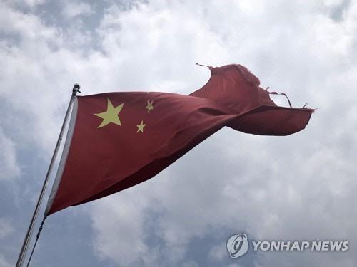 [속보] 중국 작년 경제성장률 2.3%…주요국 유일 플러스 전망